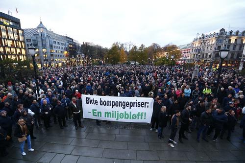 """2019挪威地方选举:人民""""造反"""",另建政党"""