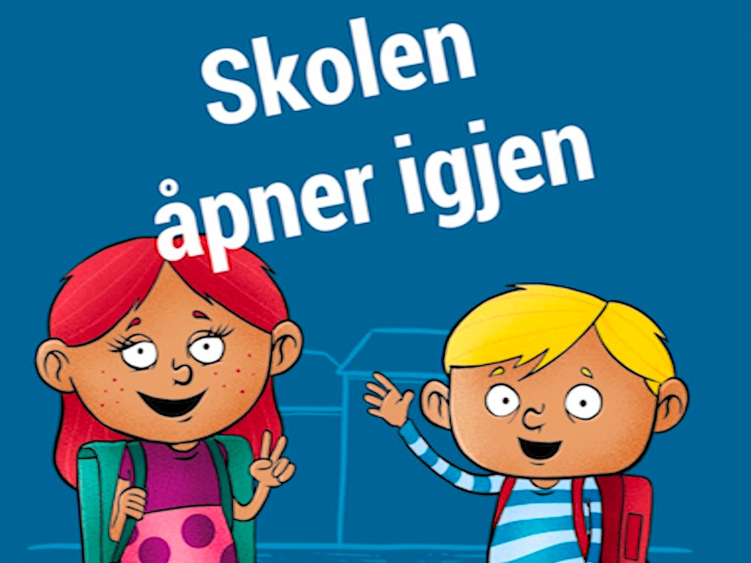挪威小学复学,教育署制作动画介绍入学新规则(中文字幕)